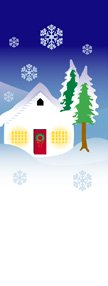 Holiday Winter House and Trees Banner